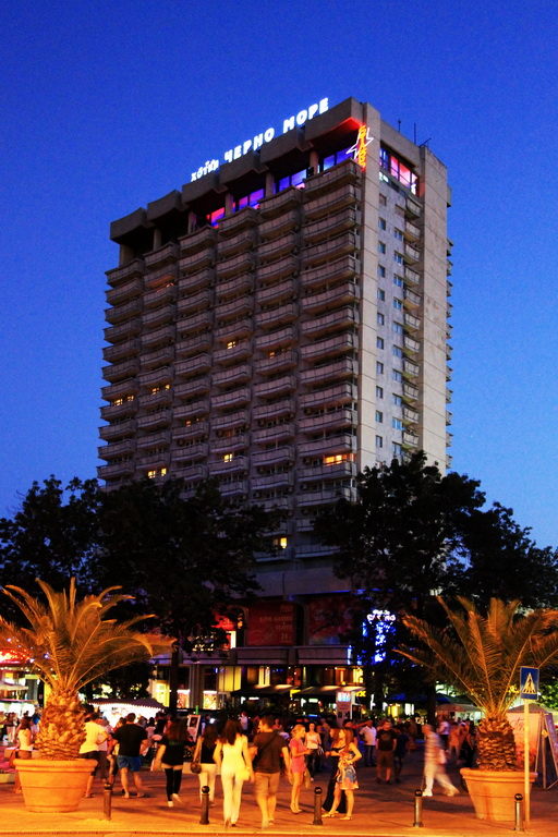 Interhotel Cherno Black Sea