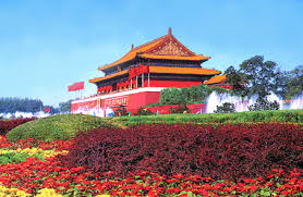 בייג'ינג
